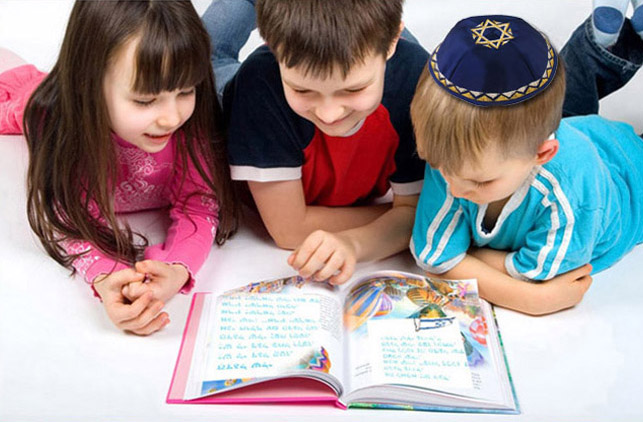 The Think Zone - Teachers Materials - a creative way to teach Hebrew